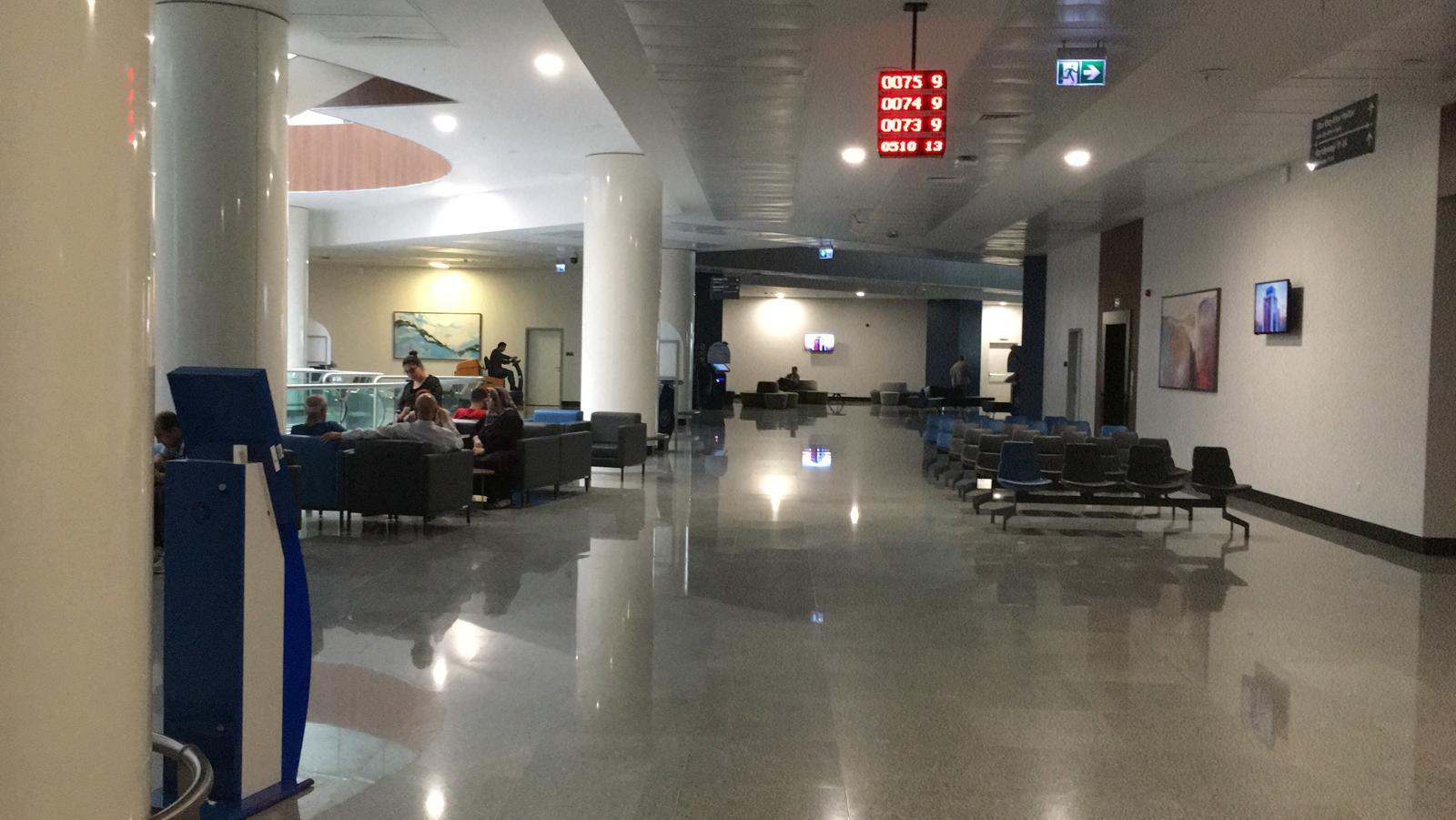 şehir hastanesi sıramatik sistemi ana ekran