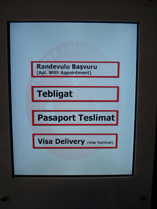 Büyükelçilik sıramatik bilet ekranı
