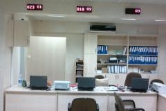 qsmart-noter-siramatik-sistemi-16