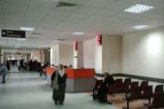 Sdü Hastane Sıramatik Sistemi